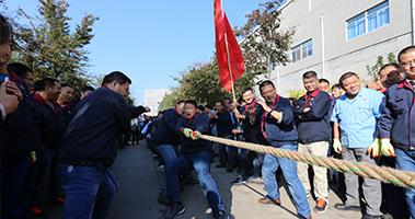 职工运动会